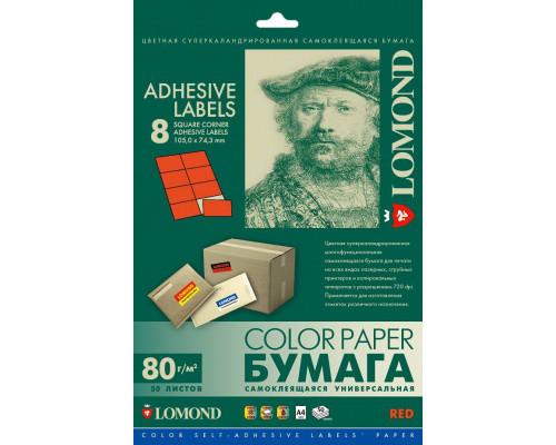 Самоклеящаяся цветная бумага LOMOND для этикеток, Красный цвет, A4, 40 шт. (48.5 x 25.4 мм), 80 г/м2, 50 листов