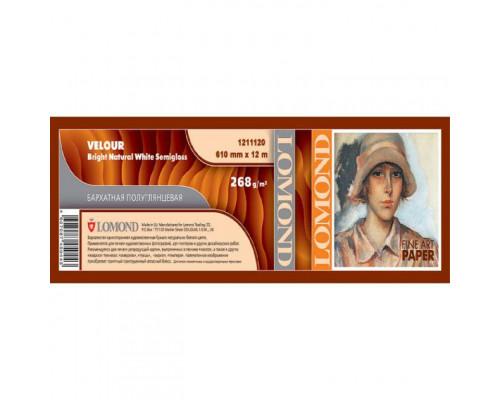 Бумага LOMOND Velour, бархатная фактура, полуглянцевая односторонняя, ролик (610ммХ12м), 268 г/м2