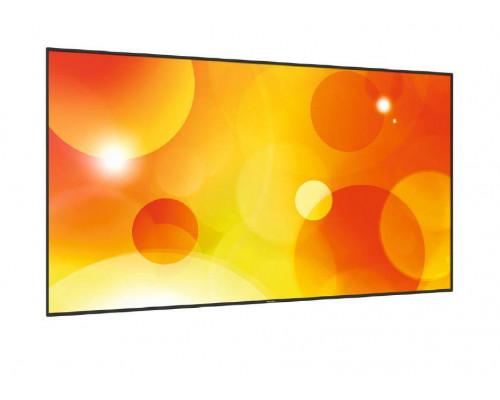 "Профессиональная панель 65"" PHILIPS BDL6520QL/00 Black (LED, 1920x1080, 6.5 mc, 178°/178°, 350 cd/m, 5000:1, DisplayPort, 2xHDMI, DVI, USB, RJ45)"
