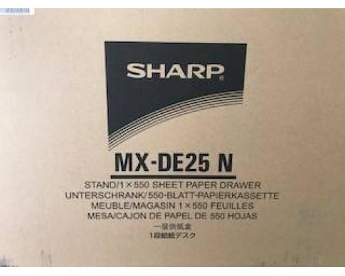 Тумба средняя SHARP MXDE25N с лотком на 550 листов