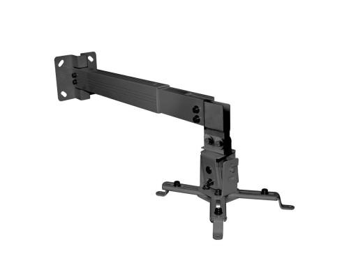 Крепление настенно-потолочное Arm media PROJECTOR-3 черный для проектора, 3 ст свободы, наклон ?15°, вращение на ?8°, от потолка 430-650 мм, нагрузка до 20 кг