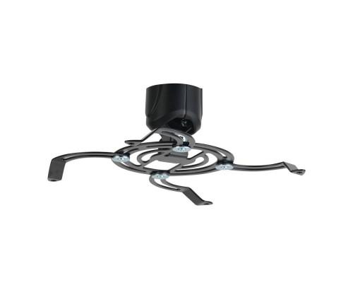 Крепление потолочное Kromax PROJECTOR-40 черный для проектора, 2 ст свободы, наклон ?30°, вращение на 360°, от потолка 115 мм, нагрузка до 15 кг