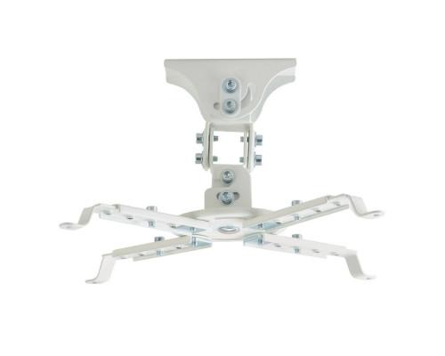 Крепление потолочное Kromax PROJECTOR-45W белый для проектора, 3 ст свободы, наклон ?20°, вращение на 360°, от потолка 150 мм, нагрузка до 12 кг