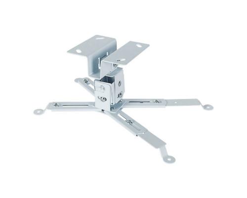 Крепление потолочное VLK TRENTO-81W белый для проектора, 2 ст свободы, наклон ?15°, поворт ?15°, от потолка 125 мм, нагрузка до 15 кг