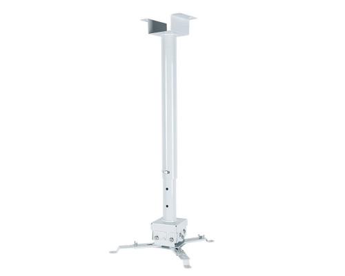 Крепление потолочное VLK TRENTO-85W белый для проектора, 3 ст свободы, наклон ?15°, поворт ?15°, от потолка 750-1500 мм, нагрузка до 15 кг
