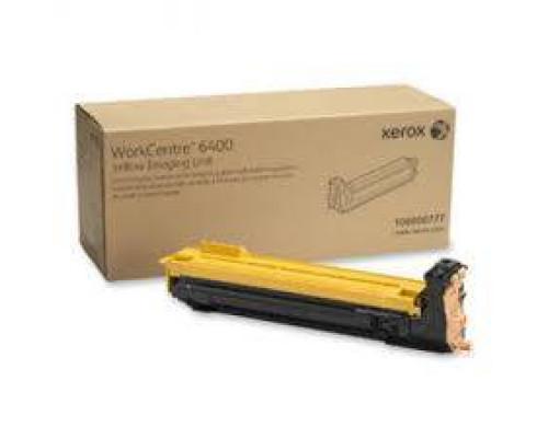 Барабан XEROX WC 7120/25/7220/25 желтый (51K) (013R00658)