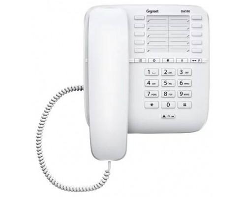 Телефон Gigaset DA510 (белый)