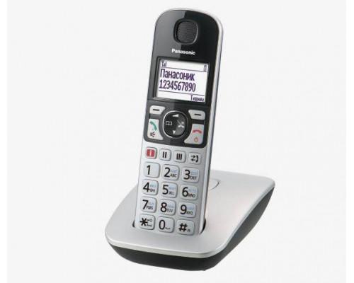 Р/телефон Panasonic KX-TGE510RUS  (серебристый)