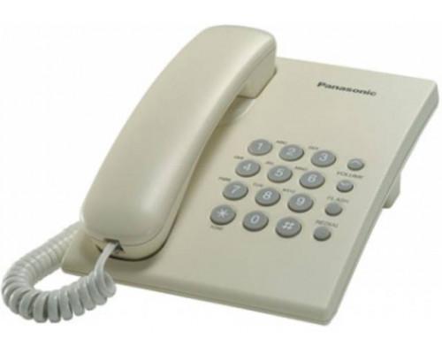 Телефон Panasonic KX-TS2350RUJ (бежевый)